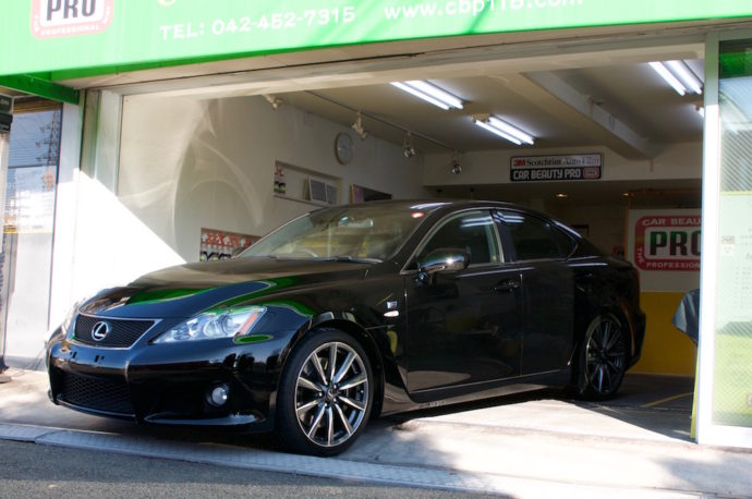 LEXUS IS F SPGコート低撥水