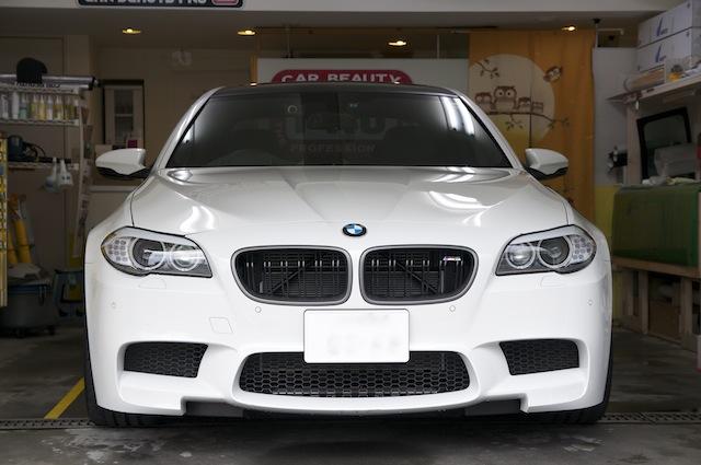 BMW M5 定期メンテナンスコート
